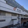 チャクラワーク in 岐阜ヨガの家