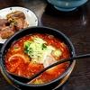 コチュジャン麺