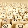 仕事上の会話に入り込むヨコ文字言葉12選