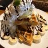 札幌市・中央区、ロープウェイ近くの女性に大人気のオシャレなカフェ「カフェブルー Cafe Blue」に行ってみた!~雰囲気素敵だが、パンケーキがめちゃくちゃ美味い!~