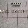 ✨『Palace Hotel 』✨