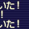 オーメン 王将(Ou) 6戦目~8戦目