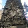 T Factory「東京/NY往復書簡 第三章『わたしは黄金の破片の上を往く  I Walk on Golden Splinters』」★★★★★