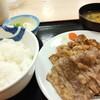 松屋 京成大久保 牛焼肉と牛カルビの鉄板コンビ