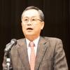 皇后美智子さん−五日市憲法案に感銘