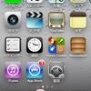 au iPhone4SでCメール(ezweb.ne.jp)の迷惑メールを遮断する