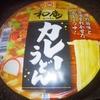 マルちゃん 和庵 カレーうどん 88+税円