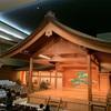 やっぱり楽しい京都〜能楽と買い物