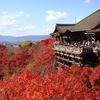 近畿地方(関西)の人気紅葉スポットと周辺のホテル・温泉宿を教えて!
