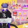 おべいみー プレイ記26 アニメ化ですって!!!おめでとう!!