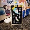 【おかえりモネ】莉子さんやみーちゃんでの朝ドラのスピンオフドラマ作ってくれるかしらん