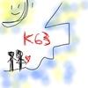 マヤ暦 K63 【青い夜】実践が希望をもたらす