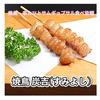 【オススメ5店】博多(福岡)にある串揚げが人気のお店