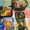 スーパー、イカリの夙川店