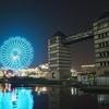 【2017年8月】横浜のパーソナルトレーニングジム厳選12|安いランキングなども