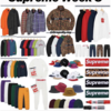 10月13日(土) Supreme week8 GORE-TEX