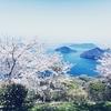香川*ひとり旅