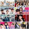 3月から始まる韓国ドラマ(BS)#2-1 3/1〜15 放送予定