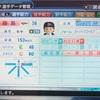 220.オリジナル選手 藤島健児選手 (パワプロ2018)