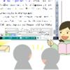 [英語]プロジェクタ投映で発音練習と板書をしよう