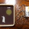 吉廼家の月見豆腐を買いに