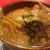【青森市】あやの屋の「豚☆(ぼし)拉麺」/青森ラーメン