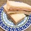 ホエー正角食パンでサンドウィッチ