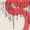 【号外】井手口彰典『欲望するコミュニティ──萌えソング試論』を読みました
