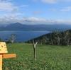 弟子屈町 藻琴山展望駐車公園からの屈斜路湖