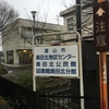 富山市立図書館奥田北分館