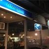 デュッセルドルフ 日本食レストラン『なごみ』