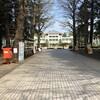 201704 東京女子大学 前庭からの見学