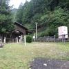 飯田線に乗って秘境駅・小和田駅と田本駅に行ってきました!
