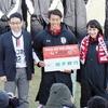 マッチレビュー J3リーグ第3節 いわてグルージャ盛岡 vs ブラウブリッツ秋田