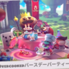 【OVERCOOKED!ALL YOU CAN EAT】Overcookedバースデーパーティ 1-4