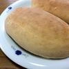 小学校給食の定番、コッペパンを中力粉で作ってみた!【レシピ】