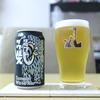 軽井沢ビール 「クラフトザウルス サマーホワイト」