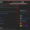 Azure Functions の関数内で Key を取得する