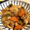 《雑レシピ》フライパン一つでできる、揚げなくて良い、好きな食材を多くできる酢豚。