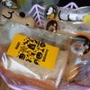 🍀Cafe&Bakery TINI タイニー 京都宮津市  カフェ  パン  ドリンク  焼菓子  無添加
