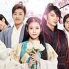 韓国超人気ドラマ「麗<レイ>〜花萌ゆる8人の皇子たち〜」
