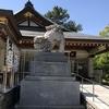 広島護国神社の境内に残る九つの原爆被爆遺跡です。