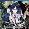 CHAOS;CHILD Over Sky エンド 感想