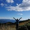 【尾瀬縦走】1日目 会津駒ケ岳へ登るだけ【小屋泊】