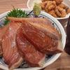 小田保でブリ漬け丼