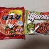 【韓国インスタント麺】やっとチャパグリ作った【多分世界最遅】