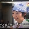 「ポンキュッポン」NHK北九州で放映されました♪