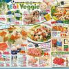 企画 メインテーマ Eat Veggie ヤオコー 1月6日号