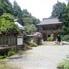 枕木山の古刹を訪ねる。