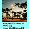 2018/8/15(盆) CLUB 80's@京都CLUB METRO